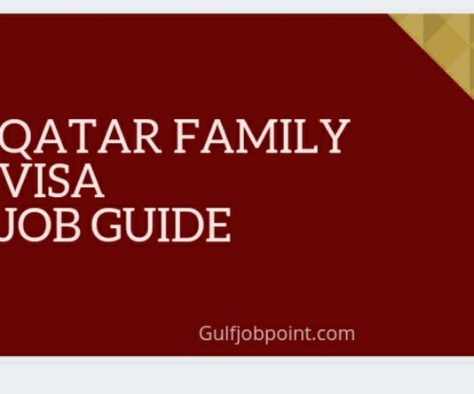 Qatar Family Visit visa And Tourist Visa Holder Employment Guide Latest